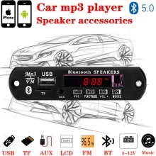 Красный цвет экран 5-12 в MP3 WMA беспроводной Bluetooth 5,0 декодер плата аудио модуль USB FM TF радио AUX вход без усилителя для автомобиля