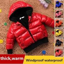 Детская стеганая куртка, Детская Хлопковая стеганая куртка, детское зимнее плотное пальто для мальчиков и девочек