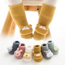 Хлопковые детские носки для новорожденных с мультяшными фруктами