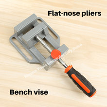 Aluminum Alloy Flat Vise For Easy Drilling Quick Release Milling Machine Tools Bench Clamp Mini Home Use Flat Tongs Bench Vise