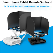 For DJI Drone Remote Control Monitor Sunshade Hood Smartphone Tablet