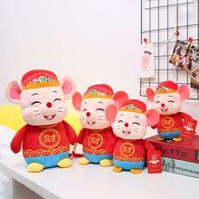 Новинка, плюшевая крыса, мышь, мягкие Мультяшные животные,, китайский год, Зодиак, животное, талисман, игрушки, подарки