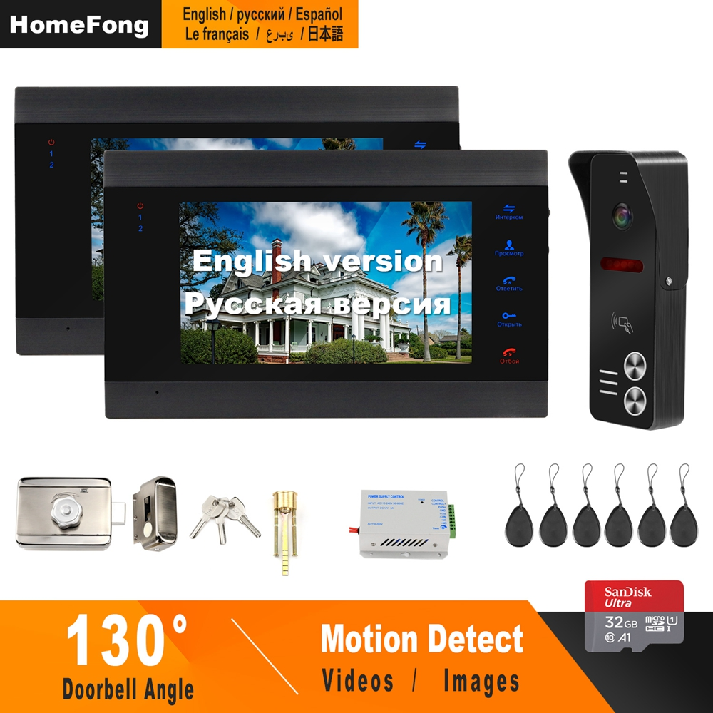 HomeFong Wired Video Intercom For Home Security Access Control System Support Two Apartments Video Door Phone With Electric Lock