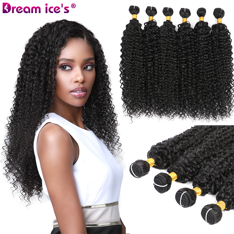 Kinky Curly Hair Weave 8-20inch 6 Bundles With U Type Closure Blend 80% Human Hair Bundles Extension For Black Women Drean Ice