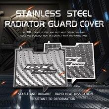 Couvercle de Grille de radiateur pour moto, accessoires de protection pour GSX-S1000 GSX-S750 2015 2016 2017 15 16 17 GSX S 1000 750