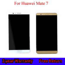 Replacement Screen Digitizer For Huawei Mate 7 MT7-L09 MT7-CL00 Lcd display touch panel assembly digitizer with frame suitable for huawei ascend mate 7 l09 mt7 tl10 lcd screen display touch panel digitizer assembly full replacement parts