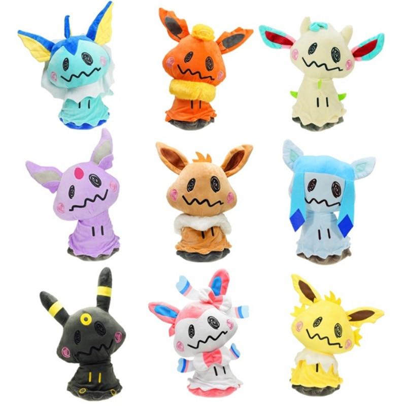 9 Styles/Set 20cm Plush Hot Toys Mimikyu Cosplay Sylveon Umbreon Eevee Espeon Vaporeon Flareon Leafeon Stuffed Animal Soft Dolls