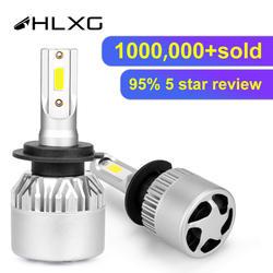 Hlxg 2 Шт. лампы h4 ПРИВЕЛО H7 H1 H3 H8 H11 9005 HB3 9006 HB4 светодиодные лампы для авто COB S2 Авто фар 72 Вт 8000LM Высокой Ближнего света Все В Одном Автомобилей