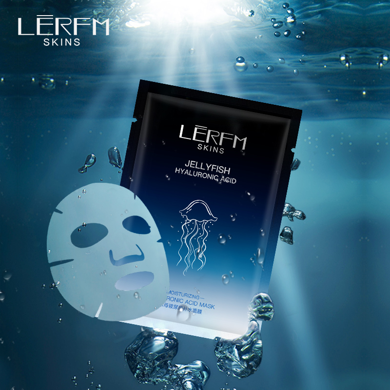 Blue NFP Deep Sea Jellyfish Hyaluronic Mask Mask Replenish Water Shrink Pores Compact Moisturizing Mask Skin Care Products