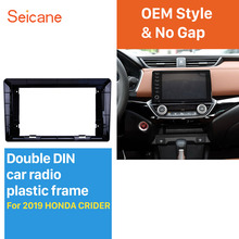 Seicane 2 din 9 дюймов в тире автомобиля радио фасции панель ободок отделка комплект крышка отделка для HONDA CRIDER OEM стиль