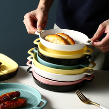 Creative Binaural Striped Baking Pan Baking Pan Household Ceramic Plate Western Food Plate Dish Breakfast Plate kitchen nordic plate kitchen accessorie creative oven plate baking plate household ceramic plate deep flat plate tableware