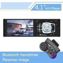 Универсальный 4,1 дюймовый автомобильный мультимедийный плеер авторадио видео MP4 и MP5 плеер автомобильное радио с дистанционным управлением...