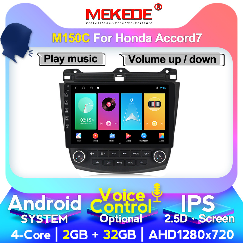 MEKEDE 1024X600 4G + 64G Android 4G <font><b>Auto</b></font> Radio Multimedia-Player Für Honda Accord 7 2003-2007 Navigation <font><b>GPS</b></font> <font><b>Auto</b></font> 2 din keine dvd image