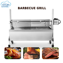 BBQ Grill Motor Charcoal  BBQ Spit Roaster Rotisserie Barbeque Machine Multifunctional Stainless Steel Outdoor Electric Barbecue free shipping stainless steel pig lamb goat charcoal bbq grill roaster rotisserie spit 110v 220v electric rotated motor
