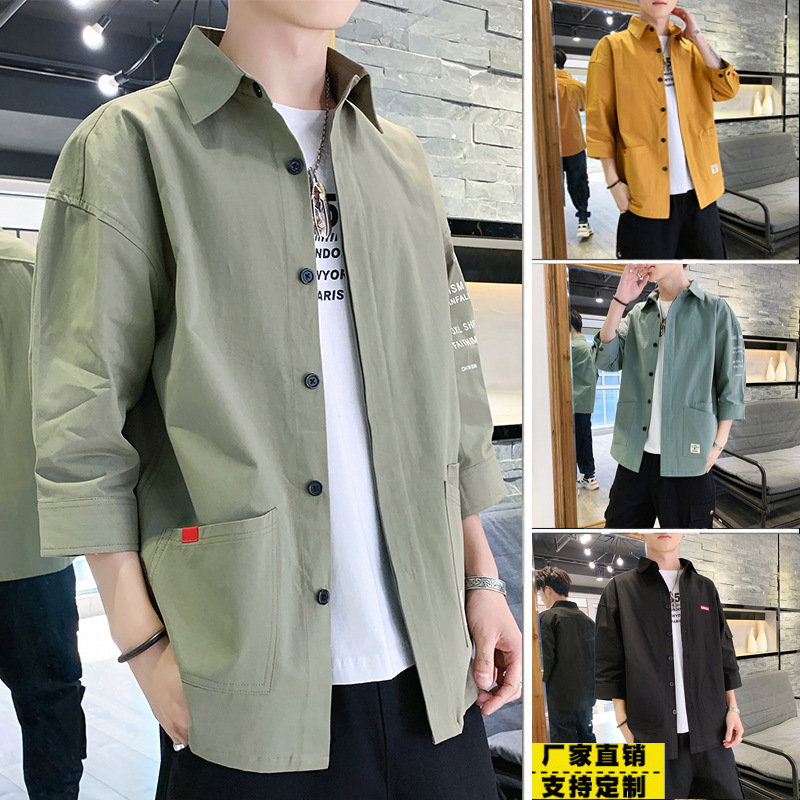 Tooling Shirt Men's Long Sleeve Lining Handsome Spring And Summer 7-point Short Sleeve Korean Loose Casual Coat
