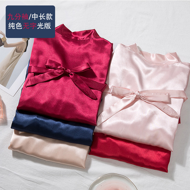 Pajamas Women's Bride Morning Gowns Wedding Bridesmaid Mission Robe Marriage Thin Cardigan Makeup Women's Women's Robes