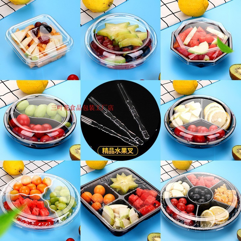 Disposable Fruit Cut Box Circle 1356 Seperated Freshness Bale Box Plastic Fruit Salad Plate Fruit Container
