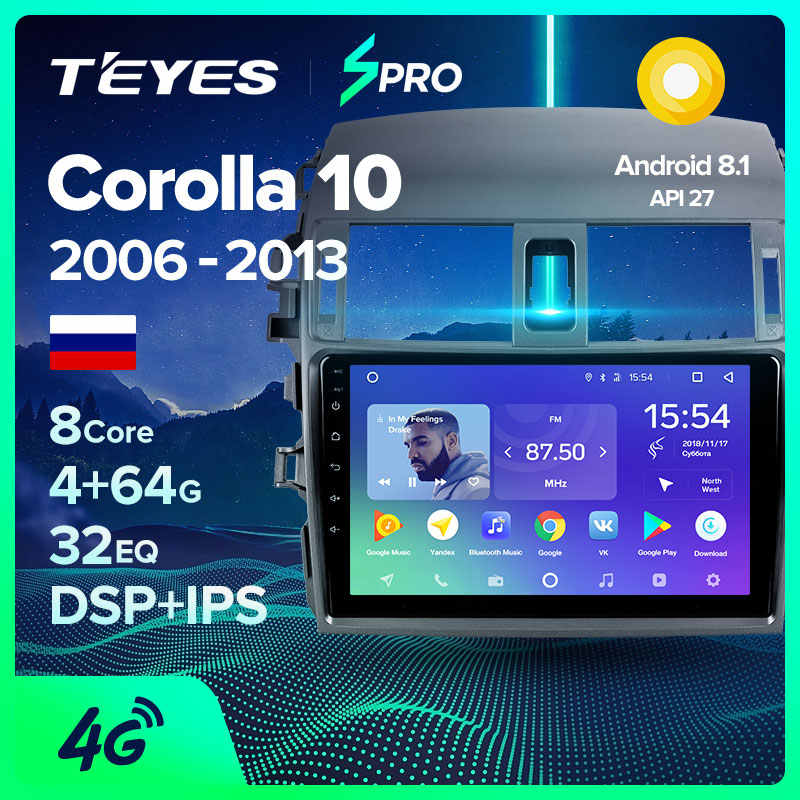 TEYES SPRO voiture multimédia vidéo PlayerNavigation GPS Android 8.1 4G pour Toyota Corolla 2008 2013 E150 140 Navigation wifi radio