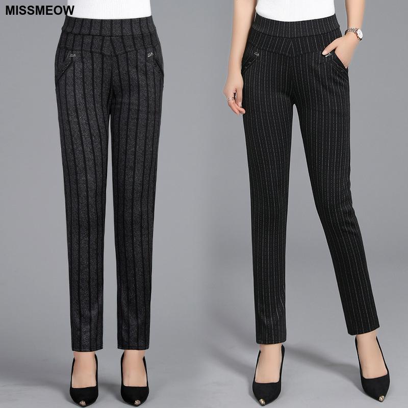 Missmeow Casual Slim Harem Pants Women 5Xl Striped High Waist Thin  Black Office Pencil Pants Women Straight Women Trousers