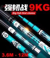High Carbon Rod Fishing Pole Ultra Light Superhard Carp fishing rod long section Powerful Hand rod 3.6M 12M for big fish