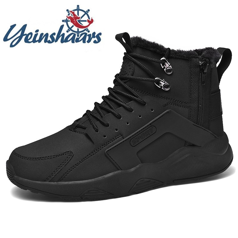 Mens Shoes Boots Winter Warm Snow Ankle Booties For Men Outdoor Shoes Work Shoes Man Breathable Footwear Male Fashion Casual