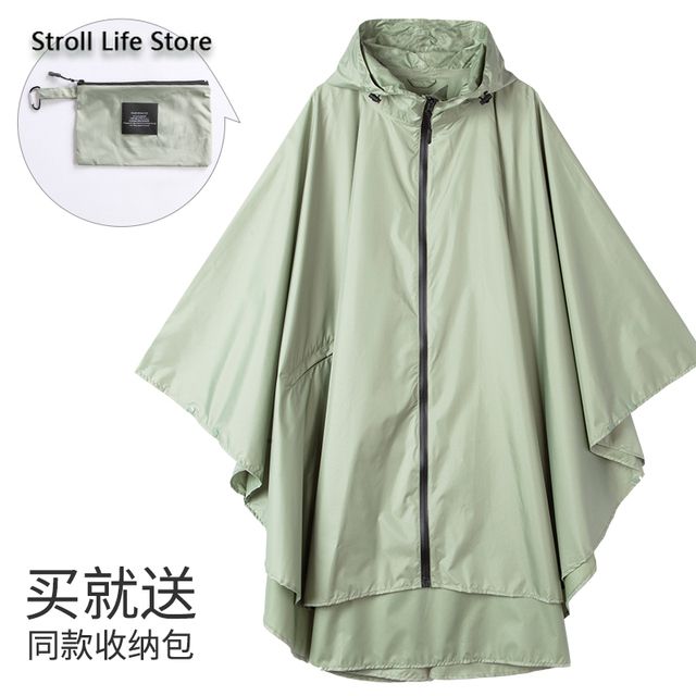 Large Size Trench Rain Coat Poncho Raincoat Women Yellow Rain Clothes Cover Travel Hiking Windproof Suit Gabardina Mujer Gift 1
