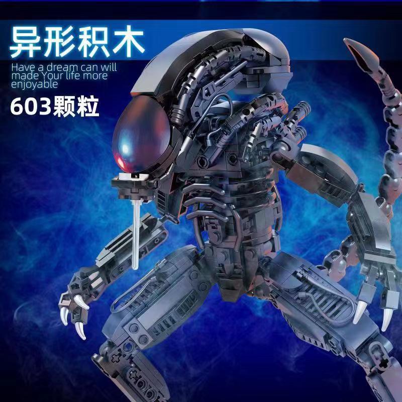 Lepinblocks 83040 603PCS Genuine Movie Series The Alien Robot Set Educational Building Blocks Bricks Legoingdiy Assembly Robot M