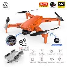 JINHENG S608 GPS Drone 6K podwójna kamera HD profesjonalna antena WIFI FPV bezszczotkowy silnik RC składany Quadcopter odległość 3KM