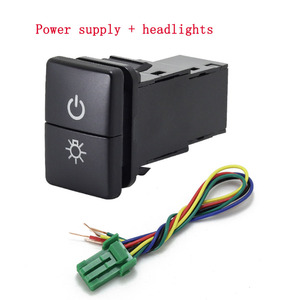 Image 4 - 1 adet çift anahtar anahtarı çift anahtarı sis işık kaydedici radar güç kaynağı gündüz çalışan ışık anahtarı düğme Toyota için yeni