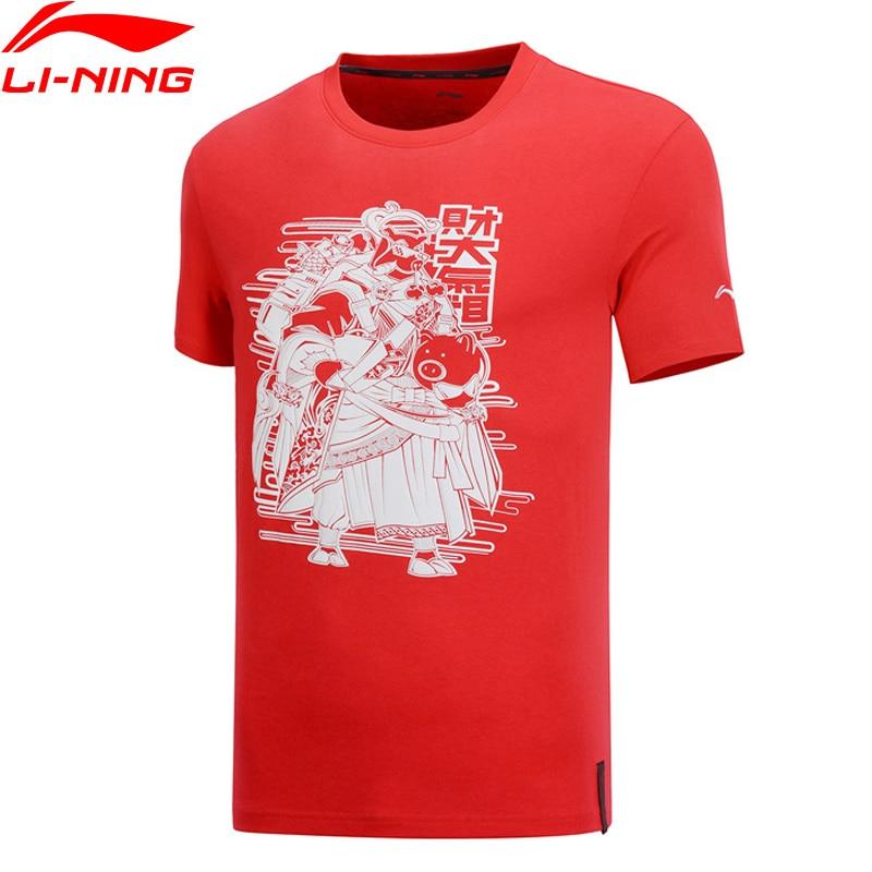 (Break Code)Li-Ning Men The Trend Sport T-Shirts 100% Cotton Regular Fit Breathable LiNing Li Ning Sport Tee AHSP045 MTS3042