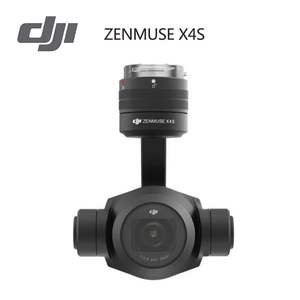 DJI Powerful-Camera Inspire for 2 Brand-New X4S 20-Megapixel 12-800 1-Inch-Sensor Featuring