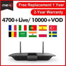 IPTV Italy Leadcool Q1504 Android 8.1 France IP TV Arabic 1G+8G 2G+16G ITHDTV Portugal Turkey 1 Year Box