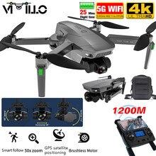 SG907 PRO MAX 2021 4K Drone profesjonalne 3 osi kamera kardanowa 5G WIFI FPV 1.2Km odległość lotu Brusheless silnika zdalnie sterowany Quadcopter