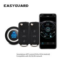 Keyless-Entry-System Engine-Start-Stop GPS Android EASYGUARD Phone 3G GSM 4G 2G IOS DC12V