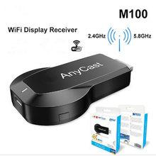 Anycast m100 2.4g/5g 4k miracast qualquer elenco sem fio dlna airplay tv vara wi-fi display dongle receptor para ios android