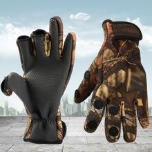 Водонепроницаемые теплые перчатки для верховой езды с тремя