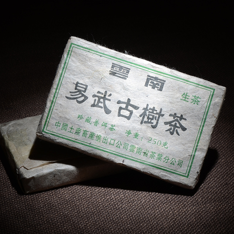 More than 12 Years Tea Chinese Yunnan Old Raw 250g China Tea Health Care Pu'er Tea Brick For Weight Lose Tea 1