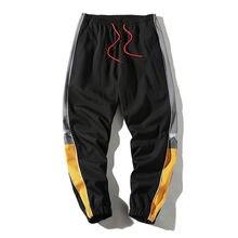 Брюки; Эластичные повседневные спортивные штаны для мальчиков;