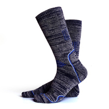 Woman Socks Cycling Hiking Outdoor Sport Snow Winter Men 3-Pairs Warmth