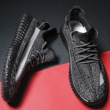Couples New Style Trendy Shoes Fly Woven Breathable