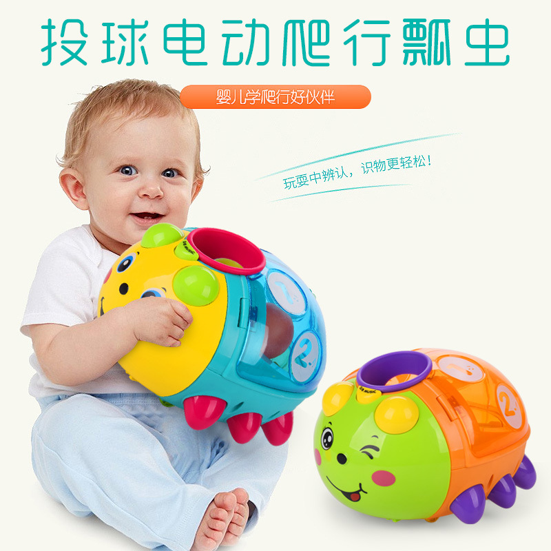 Pull Mickey Infant Pitching Electric Crawling  Ladybug Baby Interactive Music Touch Hand Drum Children'S Educational Toy