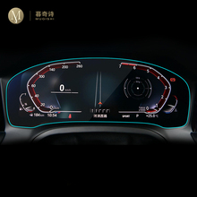 For BMW G05 G06 G07 X5 X6 X7 2019 2020 Automotive interior Instrument panel membrane