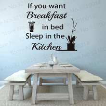 Kitchen Wall Sticker Sleep In The Quote Sayings Vinyl Home Wallapper Decor PW370