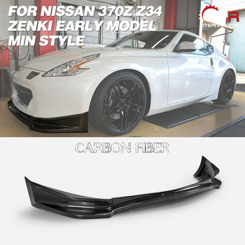 Mines Style Carbon Fiber Front Lip Glossy Fibre Bumper Splitter Kit For Nissan 09-12 370Z Z34 Zenki Early Model (Pre-facelift)