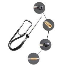 Диагностический стетоскоп для автомобиля