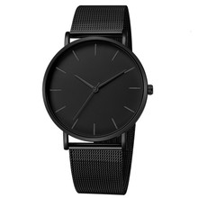 Luxury Watch Men Mesh Ultra-thin Stainless Steel Quartz Wrist Watch Male Clock reloj hombre relogio masculino Free Shipping cheap PLUOYO Bracelet Clasp 23cm simple 3Bar Alloy Hardlex WAT0003 18mm ROUND Quartz Wristwatches No package Tungsten Steel Shock Resistant