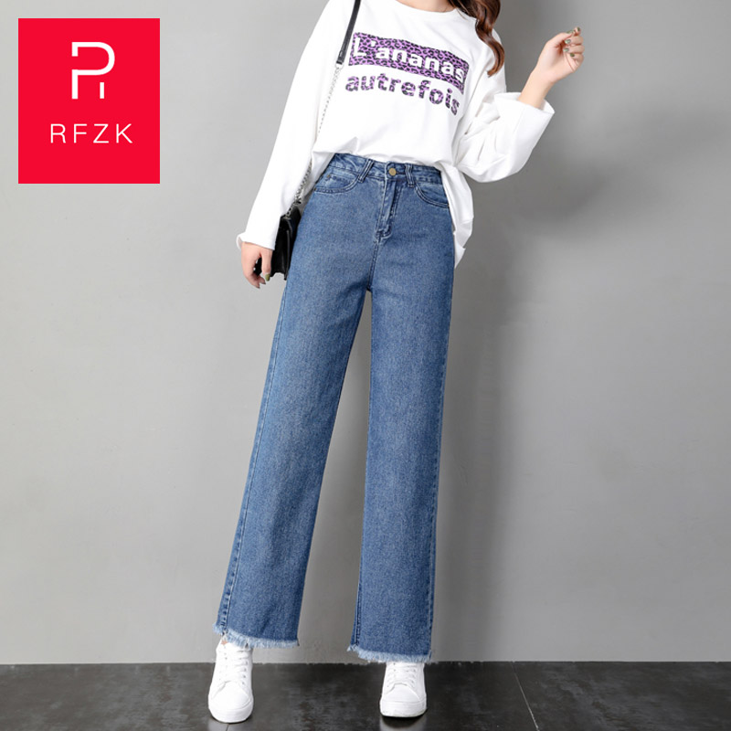 Rfzk 2020 Fashion Women Autumn New Style Wide-leg Jeans Women's Loose High Waist Was Thin Straight Edges Long Straight Pants