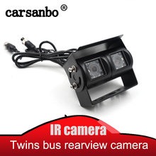 Ccd-Camera Parking-Backup Rear-View Truck Carsanbo Lens Bus In-One 12V Angle 4PIN Adjustable