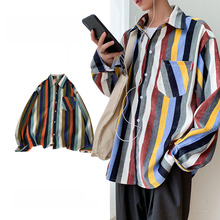 Loose Rainbow Striped Button Up Long Sleeve PU27