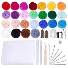 25 Color DIY Wool Felt Kit Handle Felting Tools Handmade Needle Set 7pcs Pack Fabric Materials Handcraft